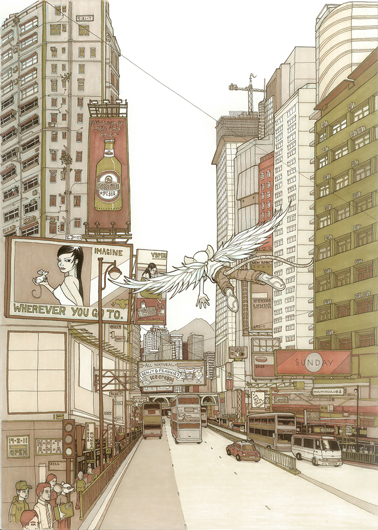 above-HK